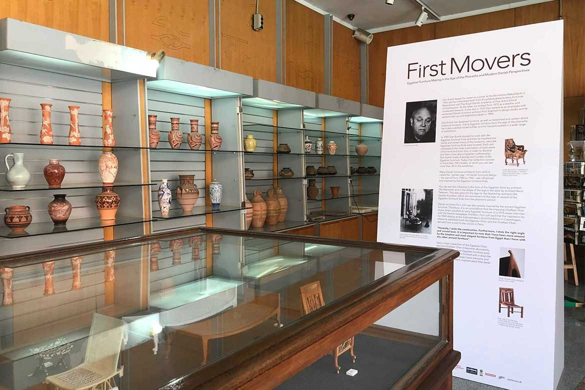 First movers exhibition in the Egyptian museum