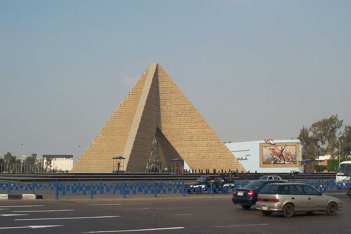 The Unknown Soldier Memorial in Nasr City, Cairo
