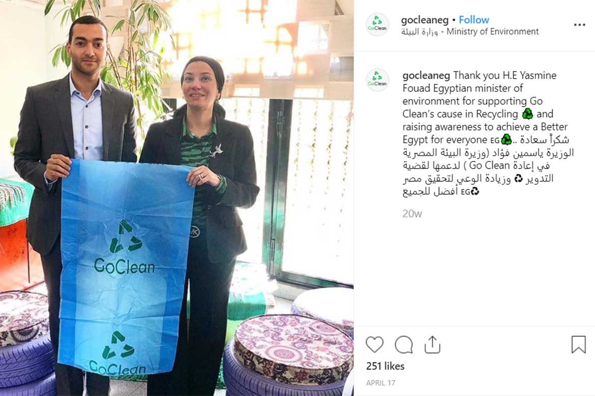 Yasmine Fouad, Egyptian minister of environment, with Mohammed Hamdy, founder of Go Clean for recycling solutions