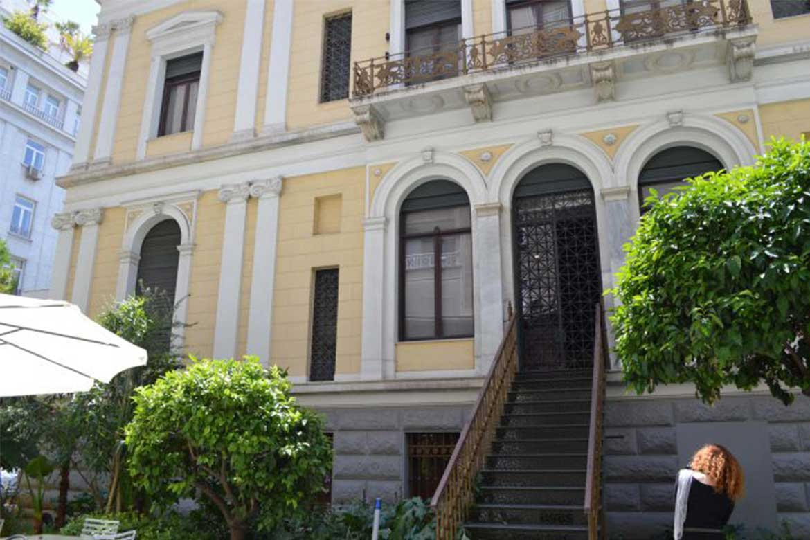 Numismatic Museum of Athens - Photo courtesy: Museeum