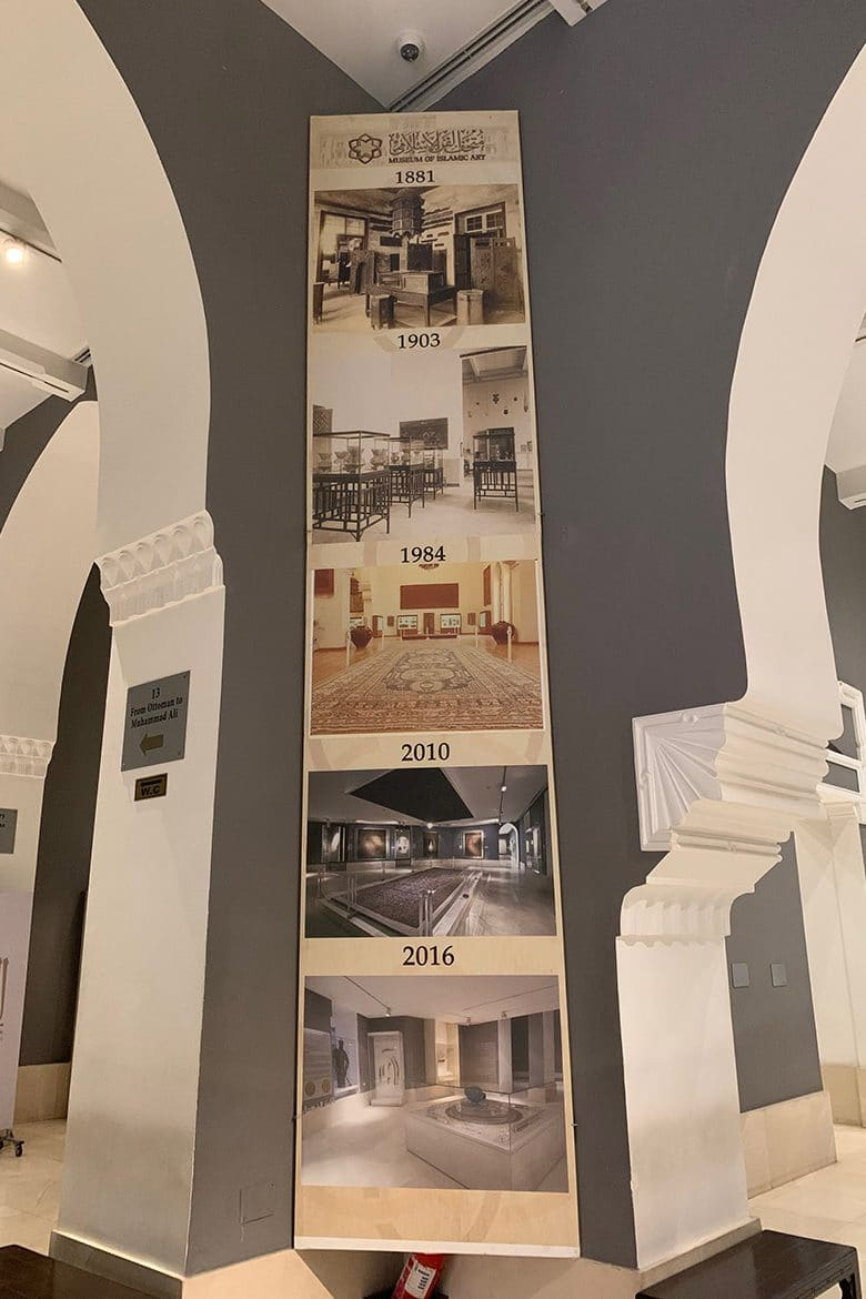 Museum_of_Islamic_Art_Cairo_Stages_of_renovation