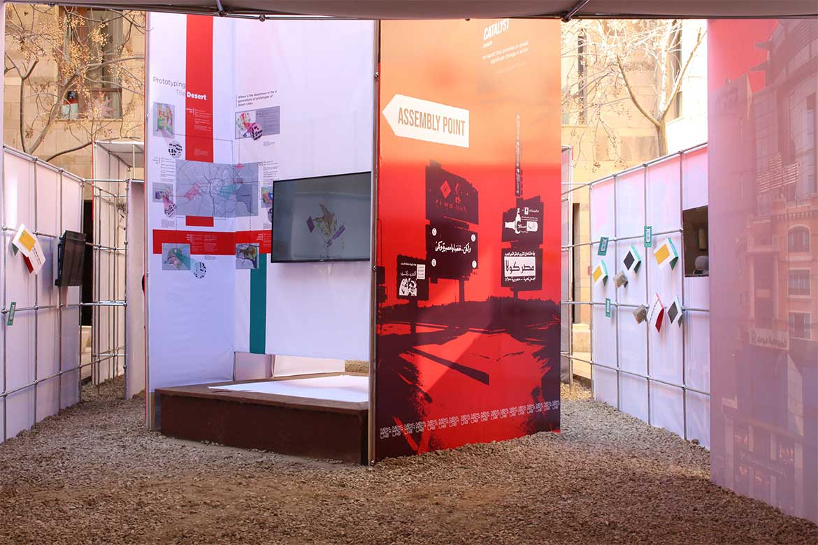 Emergency Exit Exhibition shows phase of Assembly point