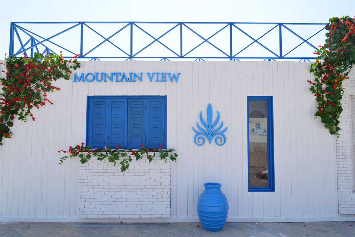Mountain View in Ras El Hekma from Qubix container architecture firm in Egypt