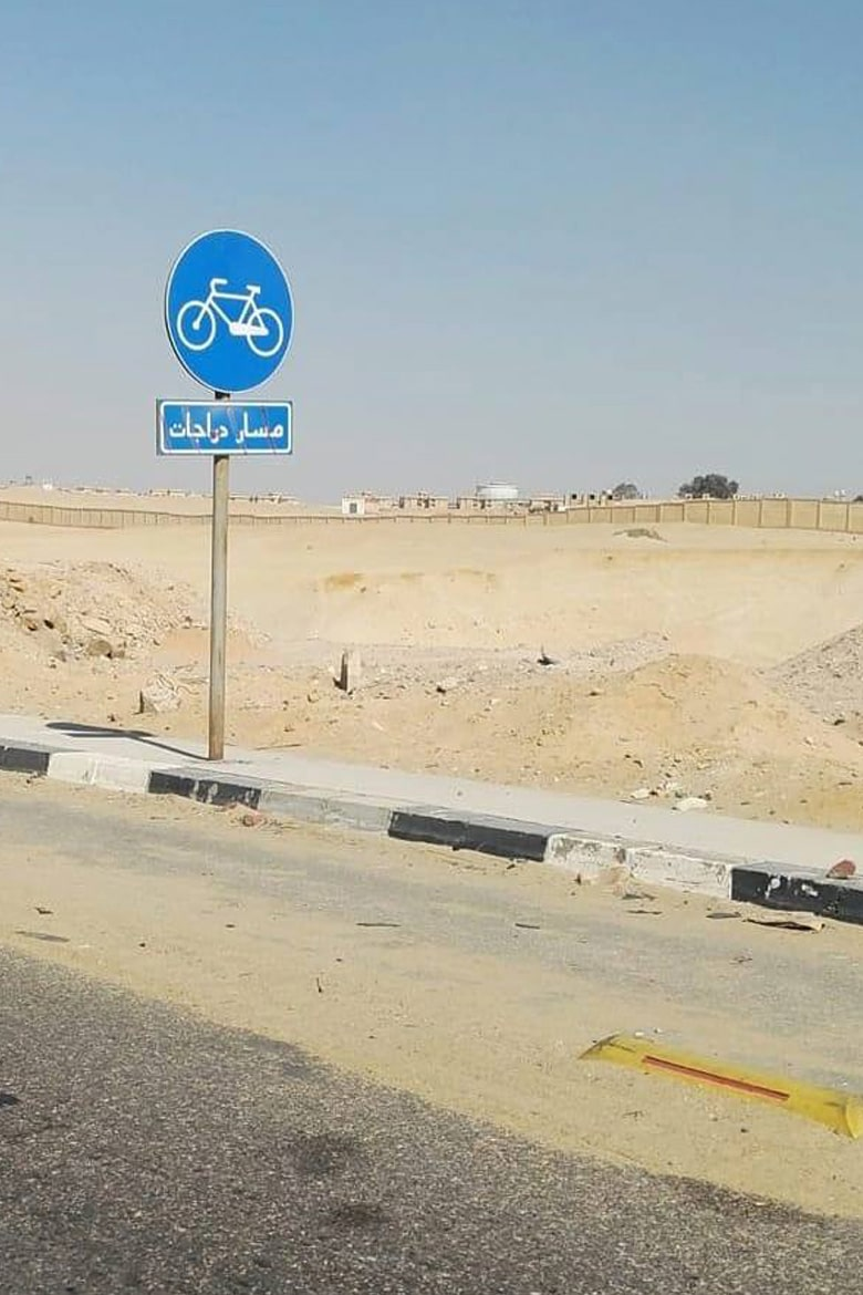 Scarce and Poor bike lanes condition Linesmag